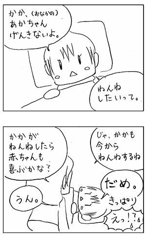 h301029_01.jpg