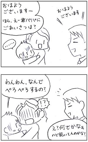 h301112_01.jpg