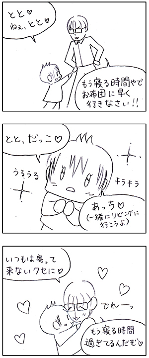 h301119_01.jpg