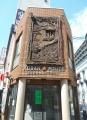 中華街入口の交番