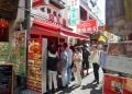 復活した香港路の料理店