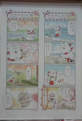 20180508_iwata_jyouhou_006.jpg