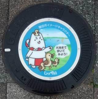 20180508_iwata_manhole_002.jpg