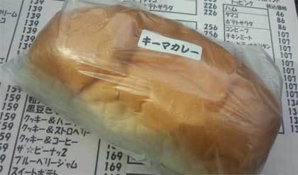 20180608_fukudapan_007.jpg
