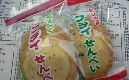 20180608_fukudapan_010.jpg