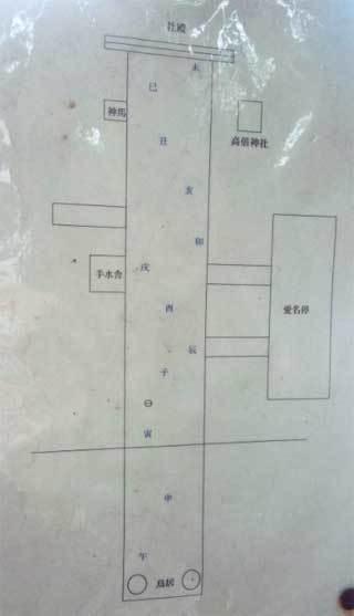 20180608_moriokahachiman007.jpg