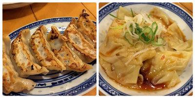揚州商人餃子&水餃子