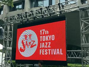 東京JazzFestival