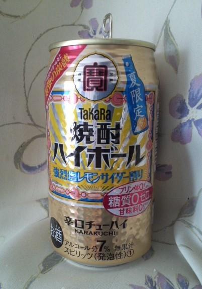 TaKaRa焼酎ハイボール「夏限定 強烈塩レモンサイダー割り」