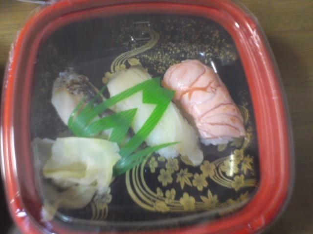宅配寿司 すし上等!