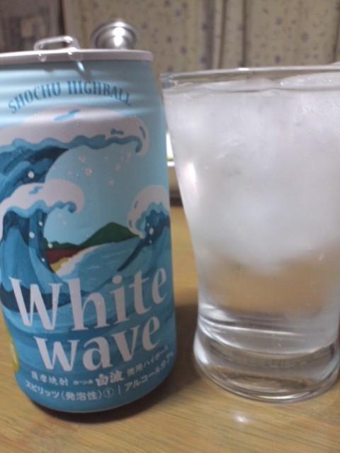 White wave