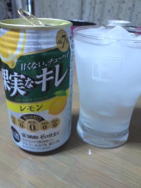 タカラ「果実なキレ レモン」