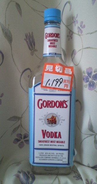 GORDON'S VODKA(ゴードン ウォッカ)