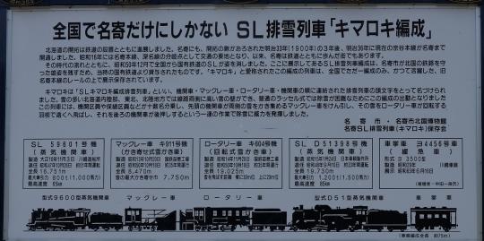 s-18年8月28日 (12)