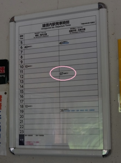 s-18年8月29日 (27)