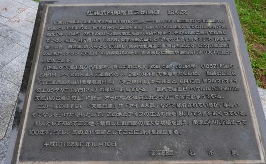 s-18年8月30日 (9)