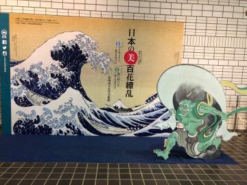 北海道立近代美術館4