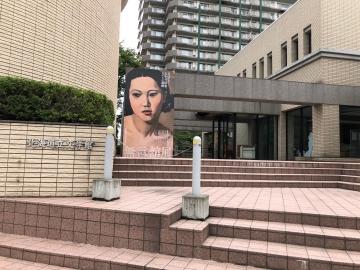 北海道文学館