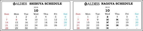 ブログ用営業日カレンダー2018年10月