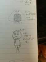 なつみ19
