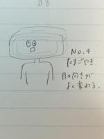 なつみ20