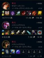 なつみ25