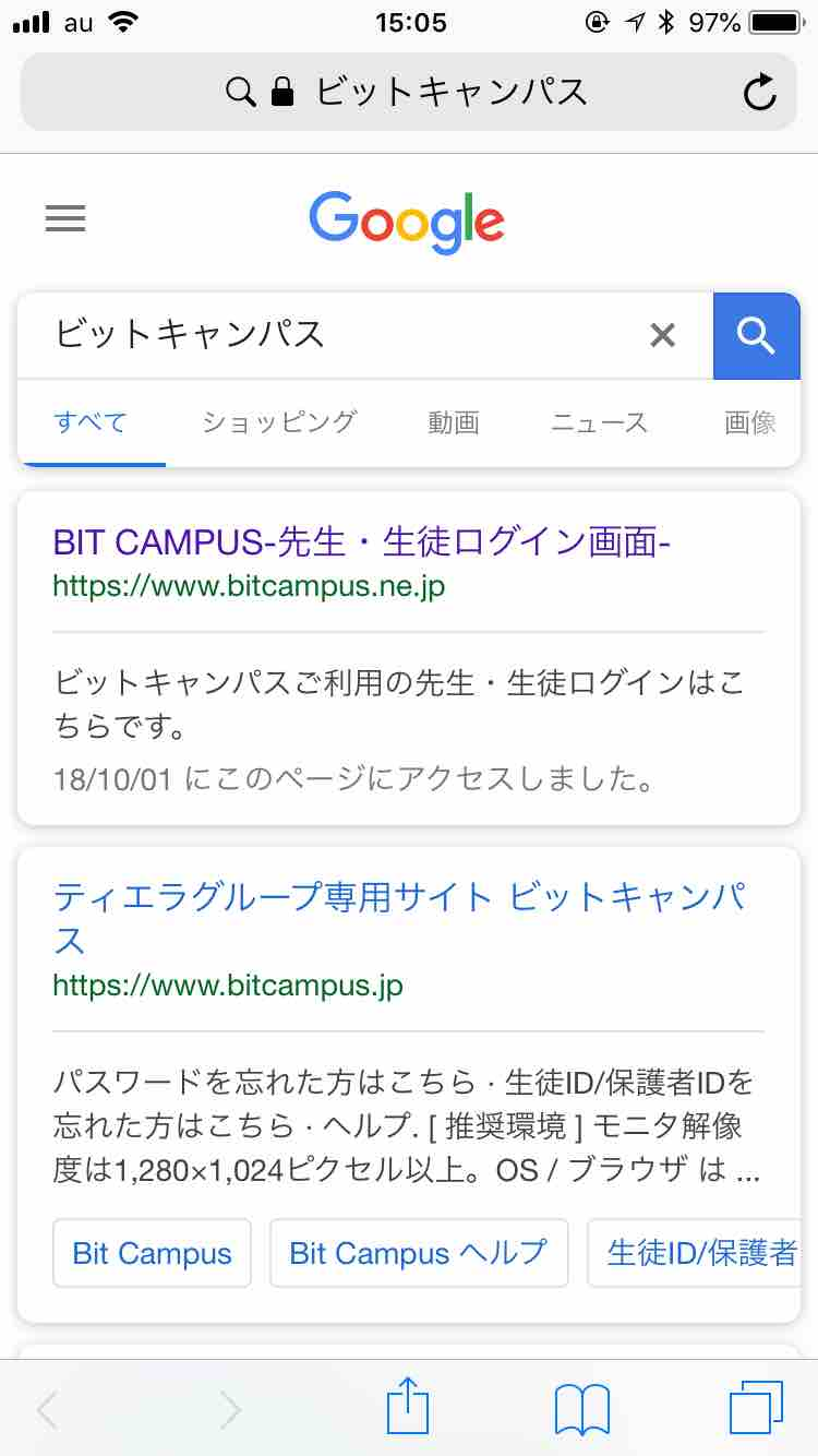 fc2blog_201810021518032f5.jpg