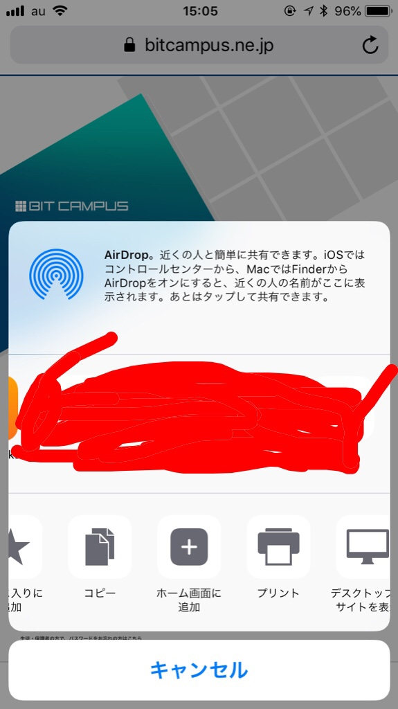 fc2blog_20181002152252709.jpg
