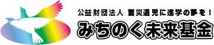 head_logo_2018100314571925e.jpg