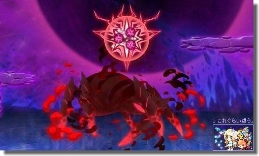 エスフェラ巨大蜘蛛