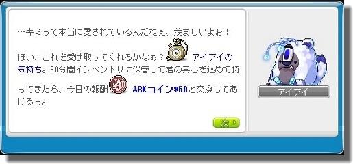 MONADカウントダウンイベント②