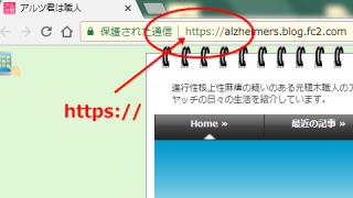 Windows Chromeの画像