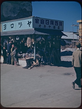 日用品店(オカヤ商店)~場所不詳