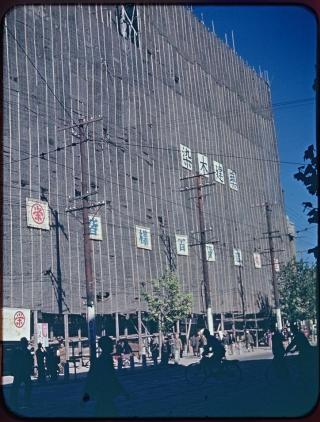 建設中の丸栄百貨店~愛知県