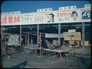 露店と映画演劇の広告看板~愛知県