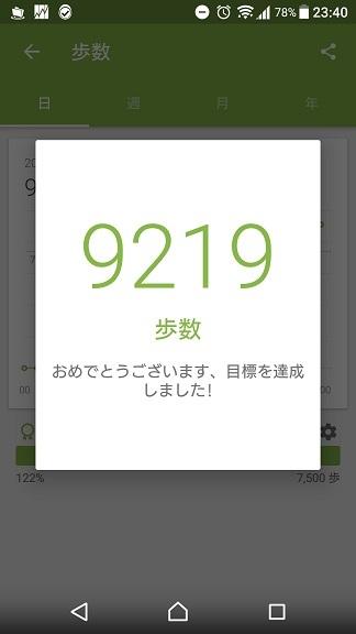 201808113.jpg