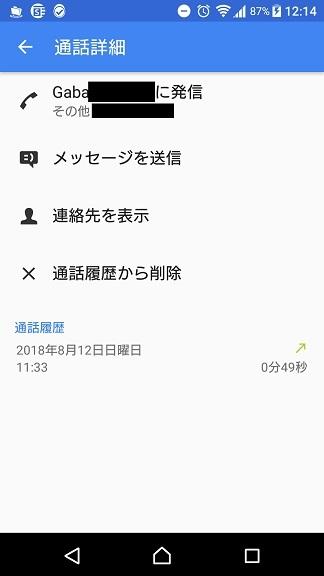 201808122.jpg