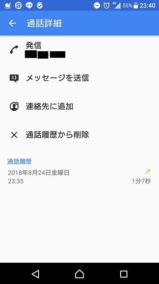 201808248.jpg