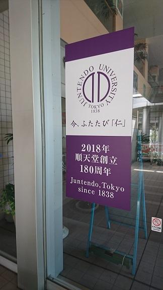 201809086.jpg