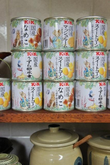ピーターラビットの缶詰 ②