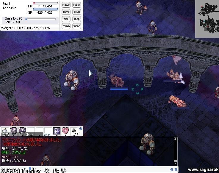 screentiamet1373.jpg