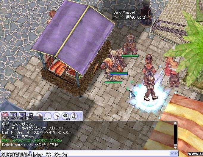 screentiamet3464.jpg