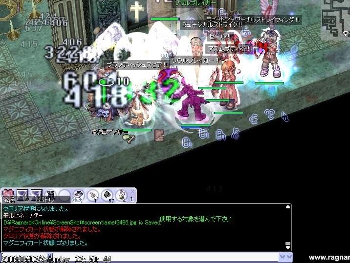 screentiamet3487.jpg