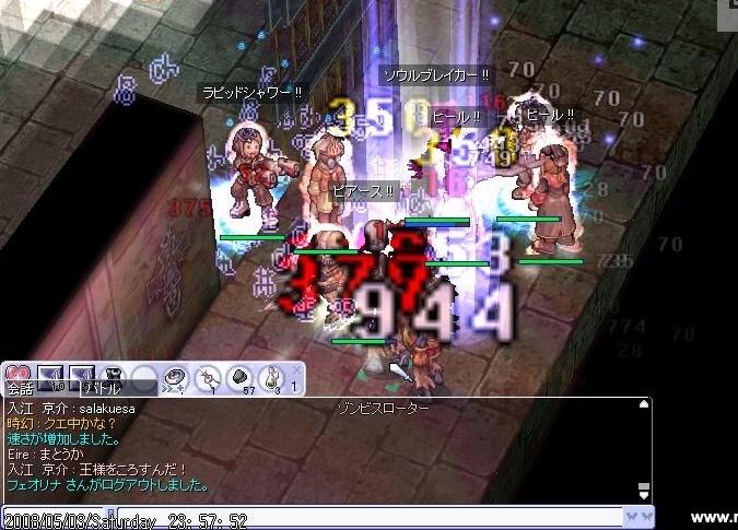 screentiamet3496.jpg