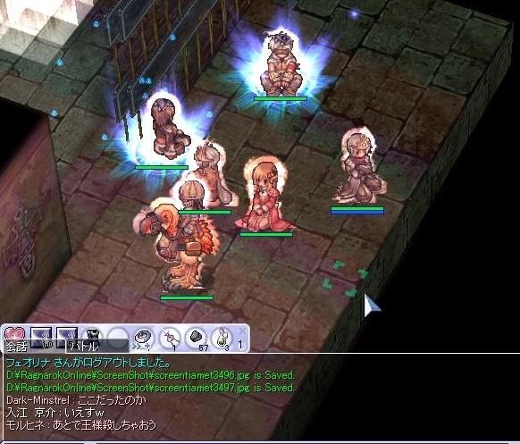 screentiamet3498.jpg