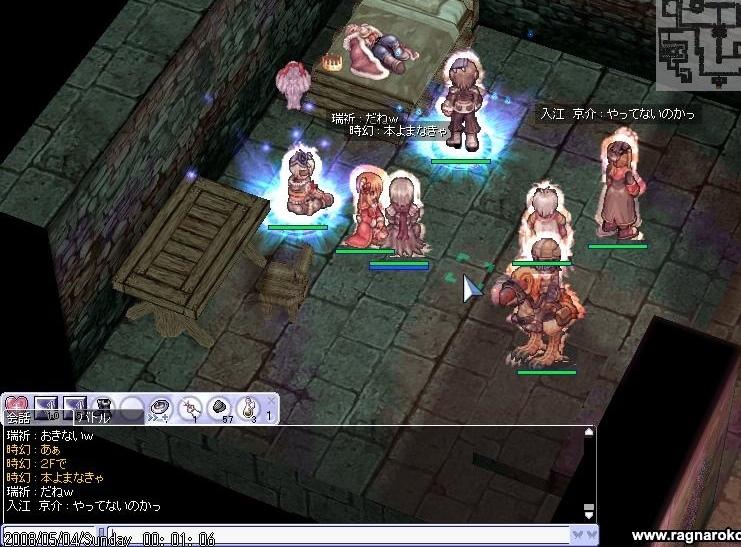 screentiamet3507.jpg