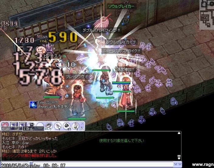 screentiamet3510.jpg