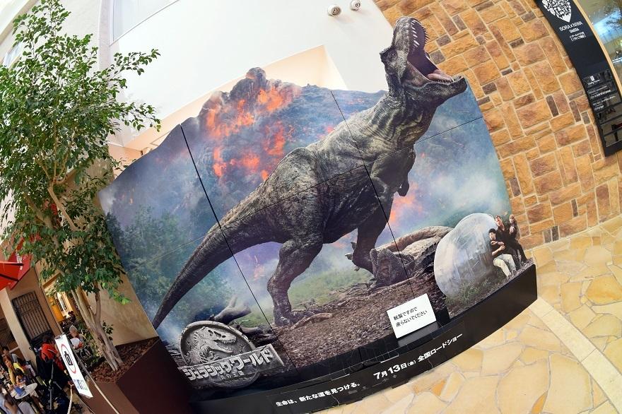 恐竜ランド (15)