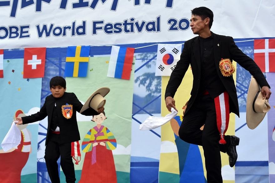 神戸ワールド・ペルーの民族舞踊#1 (0)