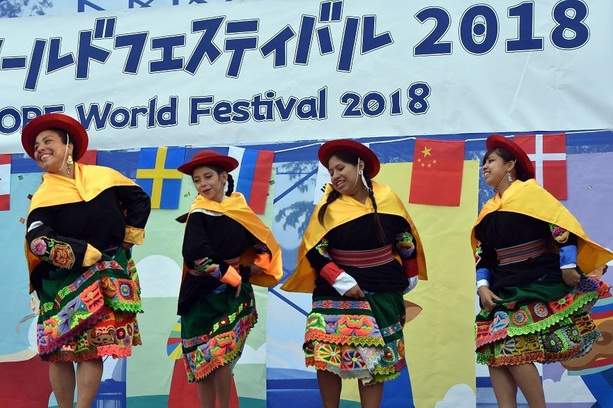 神戸ワールド・ペルーの民族舞踊#2 (0)